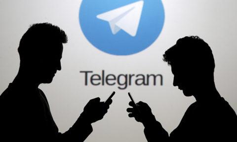 Telegram Imposter in the UK