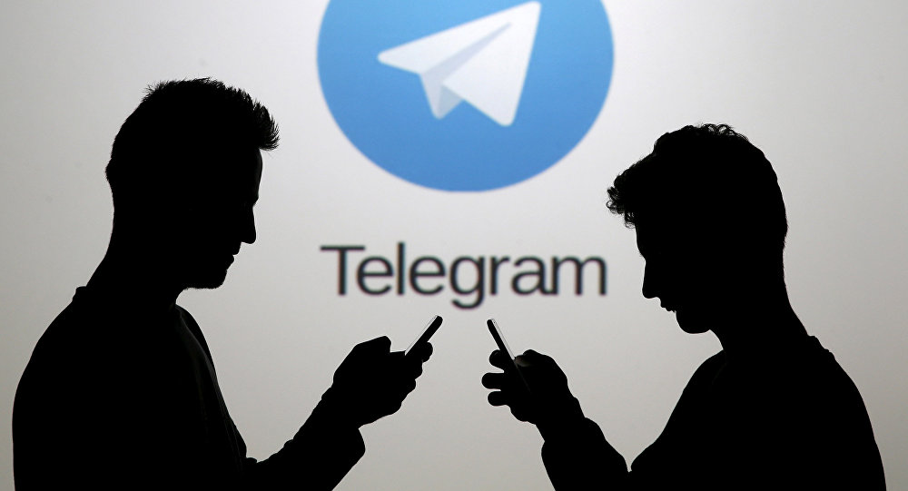 Telegram Imposter in the UK