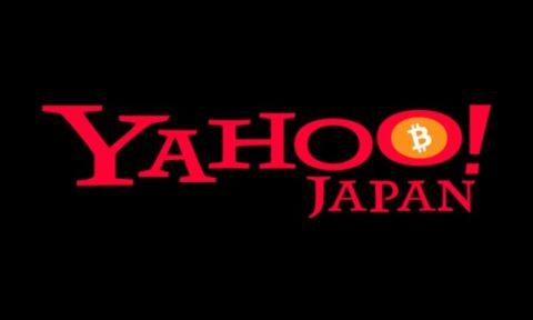 Yahoo-Japan-Cryptocurrency