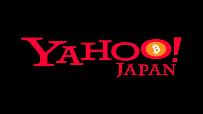 Yahoo-Japan-Cryptocurrency