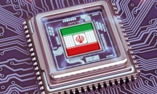 Bitcoin Price Rises As Iranian Government Recognizes Crypto Mining